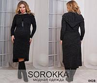 Платье женское ангоровое 48+
