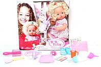 Кукла пупс Baby Toby говорящий (Baby Born) интерактивный 43cм горшок, аксессуары