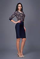 Платье деловое в офис р.44-50 V208