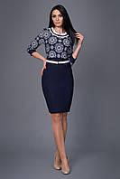 Платье деловое в офис с пояском р.44-50 V208
