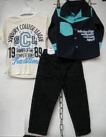 Костюм тройка от 1 года до 4 лет рубашка темносиняя с бирюзой