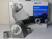 Рычаг маятниковый ВАЗ 21213 (пр-во АвтоВАЗ)