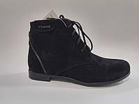 Женские демисезонные черные замшевые стильные ботинки 41 Violetti