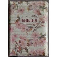 Библия на замочке. Каноническая. С цветами, очень красивая!