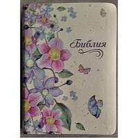 Библия с цветочным орнаментом, очень красивая!
