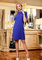 Элегантное Платье Прямого Фасона с Камнями Электрик L-3XL