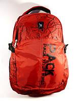 Рюкзак унисекс OIWAS 4001 красный, 49*33*20 см