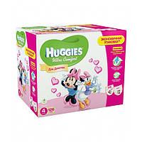 Huggies Ultra Comfort для девочек 4 ( 8-14 ) 126 шт!