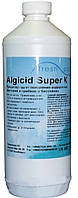 Средство против водорослей в воде бассейна Альгицид Fresh Pool, (Algicid-Super К) не пенящийся, 1л