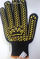 """Перчатки трикотажные рабочие """"Корона"""" черные (плотные)"""