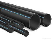 Труба полиэтиленовая водопроводная Ф 20 6 атм. черная с синей полосой Харьков