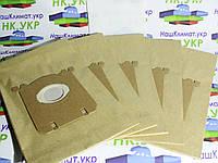 Мешок (пылесборник) для пылесосов p03c електролюкс electrolux, 5 штук + универсальный фильтр в подарок (#13)