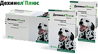 Дехинел плюс XL № 60 KRKA (Словения) таблетки для орального применения средство от глистов собакам