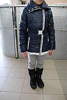 Куртка детская Anernuo 1520 сине-белый