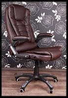 Кресло офисное Bruno BSB