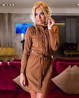 Элегантное замшевое платье-рубашка с длинным рукавом под пояс