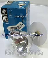 Лампа инфракрасная General Electric 250Вт 230В Е27 (Венгрия)