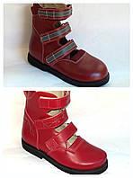 Туфли ортопедические, 17-20 см