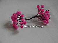 Искусственные засахаренные ягоды для декора розовые d=1,2см (1 упаковка - 40 ягодок)