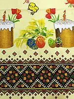 Скатерть пасхальная на кухонный столик 110-140 см