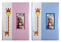 Фотоальбом для малышей с окошком. 10х15