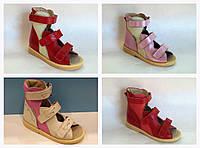 Ортопедическая обувь для детей 15,5-20 см