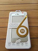 Защитное стекло для iPhone 6/6s с цветной рамкой silver