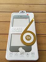 Защитное стекло для iPhone 6/6s с цветной рамкой gray
