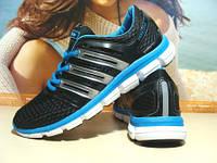 Мужские кроссовки летние Adidas crazycool черно-синие 41 р.