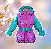 """Демисизонная курточка для девочек """"Зонтики"""""""
