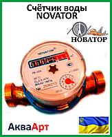 """Счётчик воды """"Novator"""" ЛК-2.5 хол"""