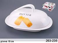 Масленка керамическая овальная Масло 18 см 263-235