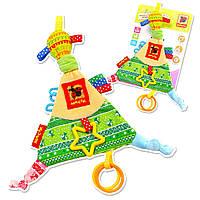 """Игрушка """"Забавка"""" треугольник с кольцами MK6101-03 Масик"""