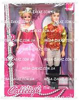 """Кукла Defa Lucy """"Жених и невеста"""": аксессуары в комплекте"""