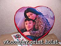 Подушка с фото сердечко (габардин). Печать с трех сторон  40см*39см*8см
