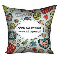 Подушка Заботливая мама