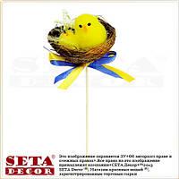 Пасхальный декор Цыплята в гнезде на палочке