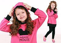 "Худи для девочки ""Minnie Mouse"" (р.86-128)"