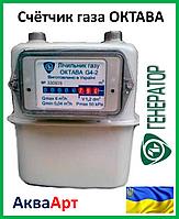 Газовый счётчик мембранного типа ОКТАВА G-1,6