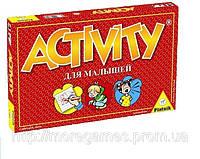 Настольная игра Активити Для Малышей. Activity for kids