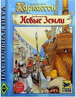 Настольная игра Каркассон: новые земли. Carcassonne: The Discovery