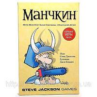 Настольная игра Манчкин (цветная версия)