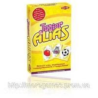 Настольная игра Алиас Для Детей компакт. Элиас для детей. Alias Junior