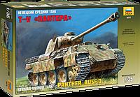 """Немецкий средний танк """"Пантера"""""""