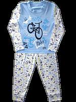 Трикотажная пижама на мальчика 98- 104  рост