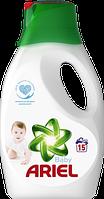 ARIEL WM flüssig Baby-Жидкое моющее средство для детского белья, 15 стирок