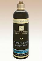 Шампунь с лечебными грязями Health&Beauty Израиль 400 мл.