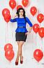 Стильное трикотажное платье с баской