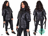 Куртка весенняя со съемными рукавами(3 цвета) 823
