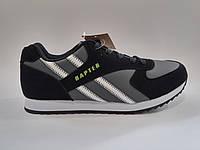 Мужские легкие удобные стильные польские кроссовки Rapter